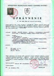 Authorization 1